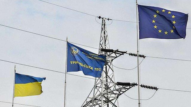 Україна долучилася до створення Фонду енергоефективності з ЄС та Німеччиною