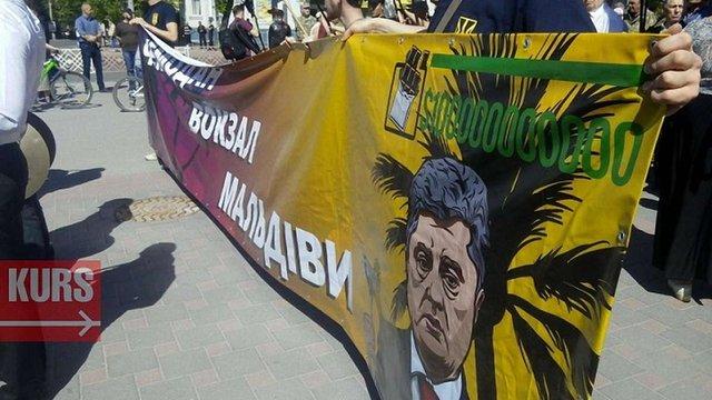 В Івано-Франківську ультраправі провели марш під назвою «За українське майбутнє без олігархів»