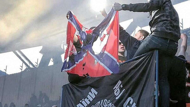 У Харкові поліція затримала вболівальника «Шахтаря» через спалення прапора «Новоросії»