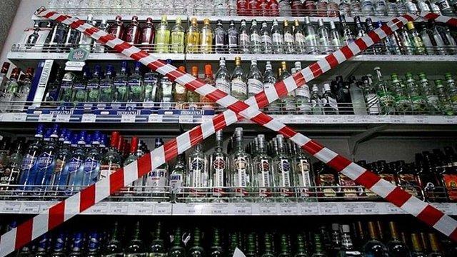 Місцева влада отримала право забороняти продаж алкоголю в певний час доби