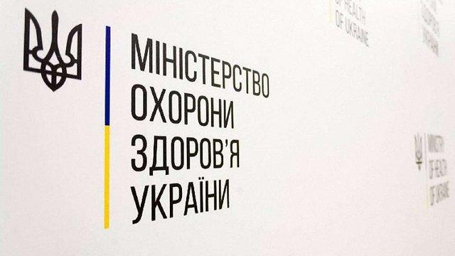 МОЗ оголосило конкурс на посаду ректора медуніверситету ім. Богомольця