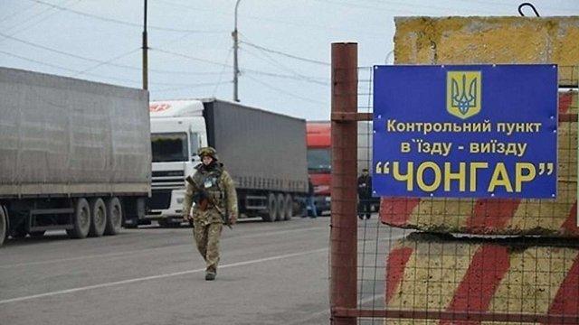 Затриманій в Чонгарі «довіреній особі» Путіна повідомили про підозру у держзраді