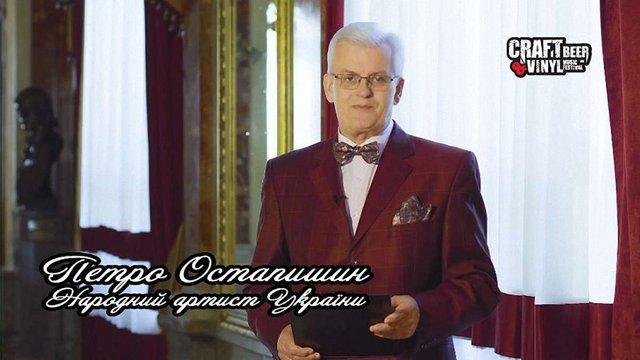 «Я повернувся!». Петро Остапишин знявся  у рекламі пивного фестивалю