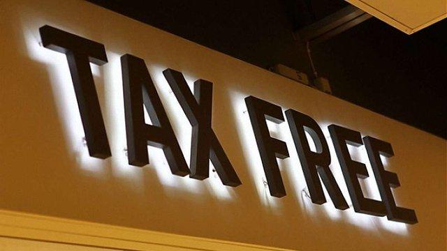 «ПриватБанк» планує повертати tax free через мобільний застосунок