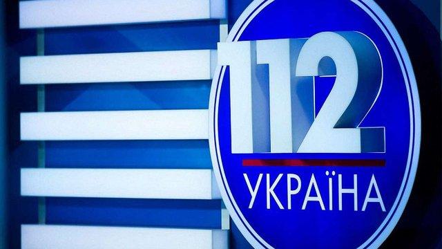 Офіційним власником телеканалу «112 Україна» став громадянин Німеччини