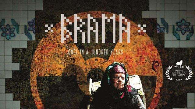 Оприлюднено трейлер українського містичного трилеру «Брама»