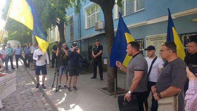 В Чернівцях пікетували румунське генконсульство