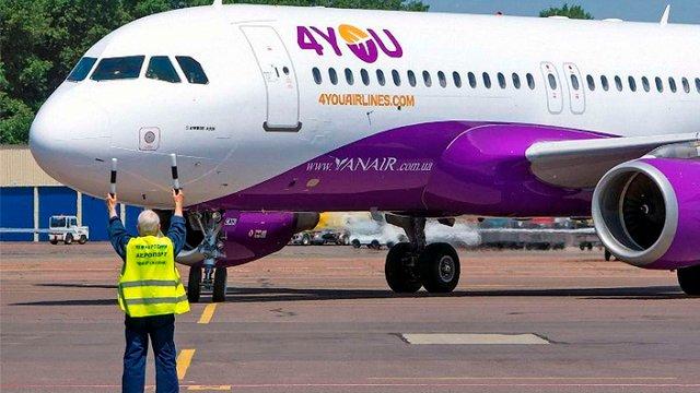 Авіакомпанія Yanair з травня запускає рейси до Туреччини з аеропорту Рівного