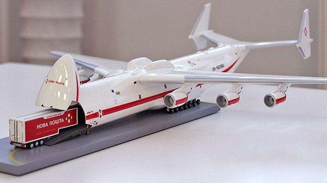 «Нова Пошта» анонсувала запровадження авіадоставки зі США