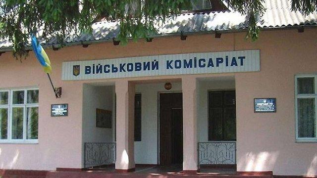 Міністр оборони затвердив план реформи військкоматів