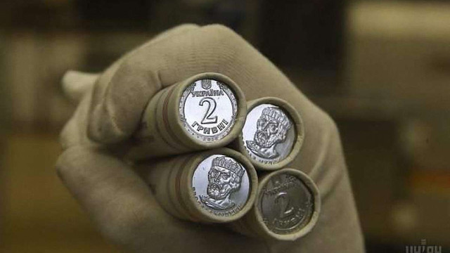 Національний банк ввів в обіг монету номіналом 2 грн