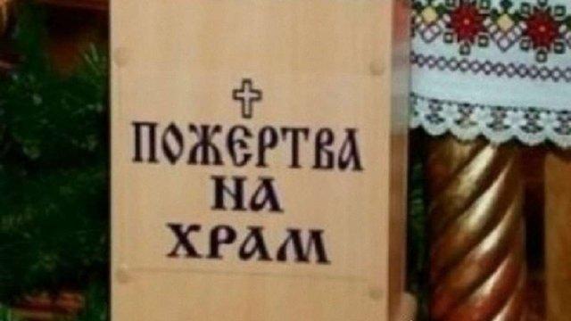 На Львівщині атовця засудили до 2 років ув'язнення за спробу крадіжки з церкви