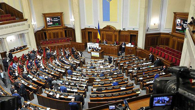 У 2017 році 92 депутати-мільйонери отримали від держави компенсацію на оплату житла