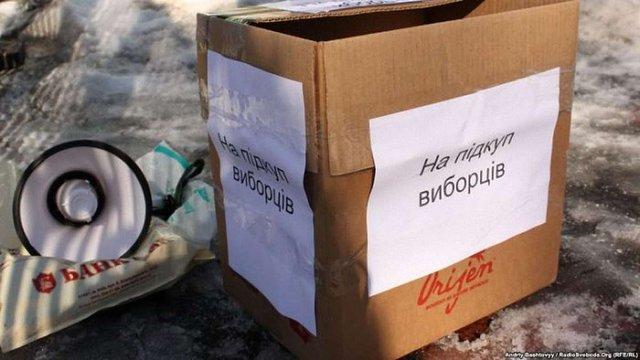 На Рівненщині та Волині виборців у ОТГ підкуповували курчатами, комбікормами та алкоголем