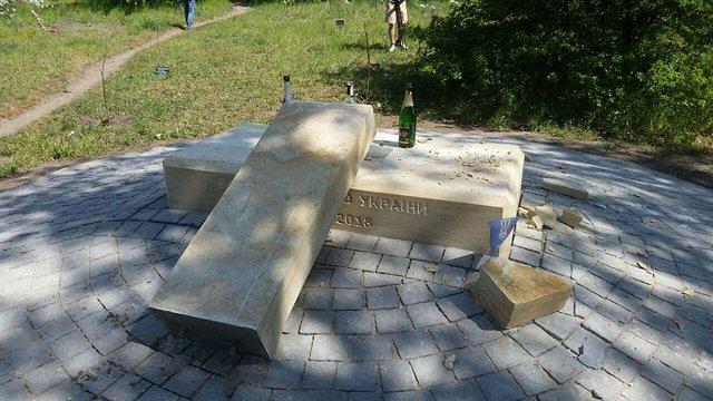 На Хортиці вандали зруйнували пам'ятний хрест українським героям