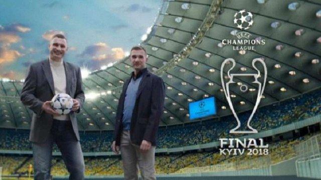 Кличко та Шевченко знялися у промо-ролику київського фіналу Ліги чемпіонів
