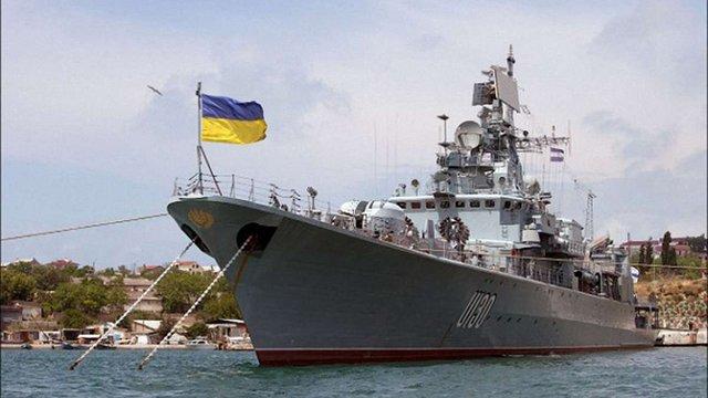 Україна відзначає 100-річчя від дня заснування Військово-морського флоту