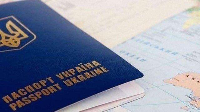Українцям за безвізові поїздки до ЄС доведеться додатково платити 7 євро