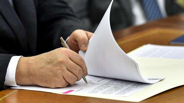 Президент підписав закон, що вдосконалює процедуру реабілітації жертв політичних репресій