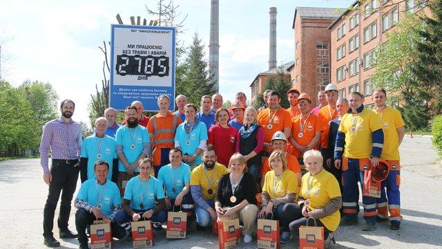 ПАТ «Миколаївцемент» компанії CRH в Україні відзначив Всесвітній День охорони праці