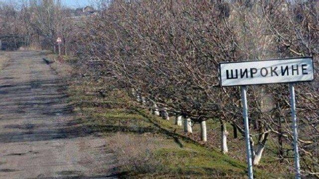 Штаб Об'єднаних сил на Донбасі заявив про дезертирство українського вояка