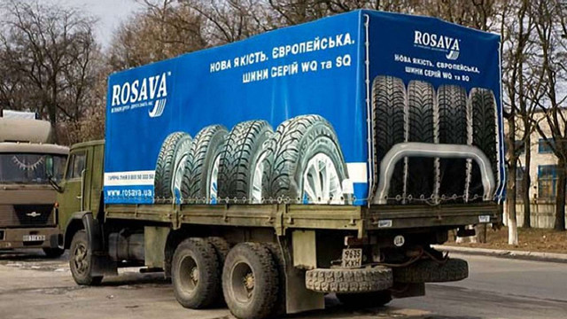 В Україні закривається найбільше підприємство з виробництва шин