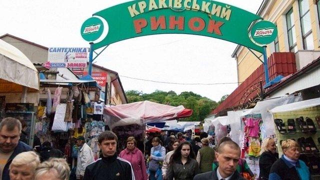 Львівський суд звільнив від покарання псевдомінера Краківського ринку