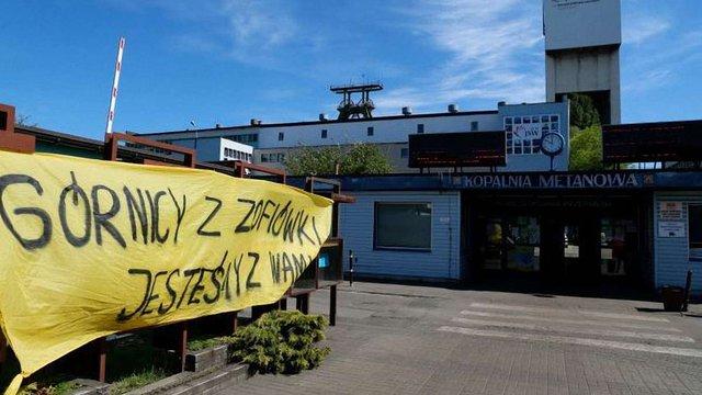 У Польщі внаслідок вибуху на шахті загинув гірник, ще четверо зникли безвісти