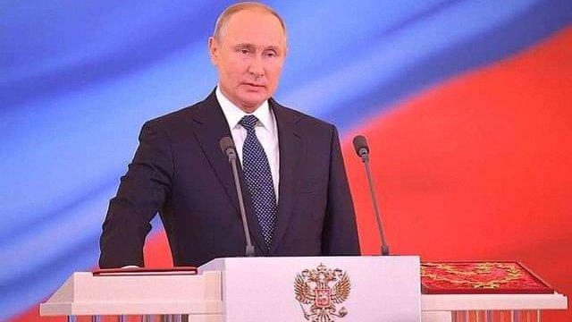 Путін вчетверте вступив на посаду президента Росії