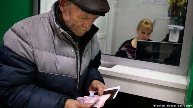 Мінфін затвердив перелік банків для виплат грошей бюджетникам