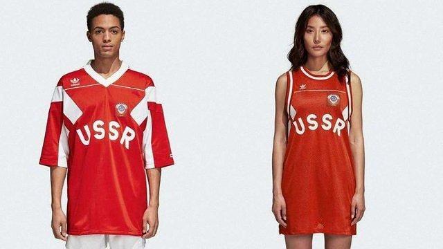 f640c81dc3d2c2 Після скандалу Adidas відмовилась від продукції з радянською символікою.  фото з відкритих джерел. Adidas видалила зі свого сайту колекцію  спортивного одягу ...