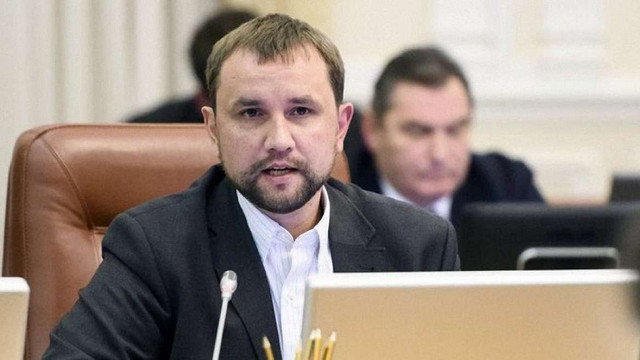 Володимир В'ятрович запропонував перенести вихідний з 9-го на 8 травня