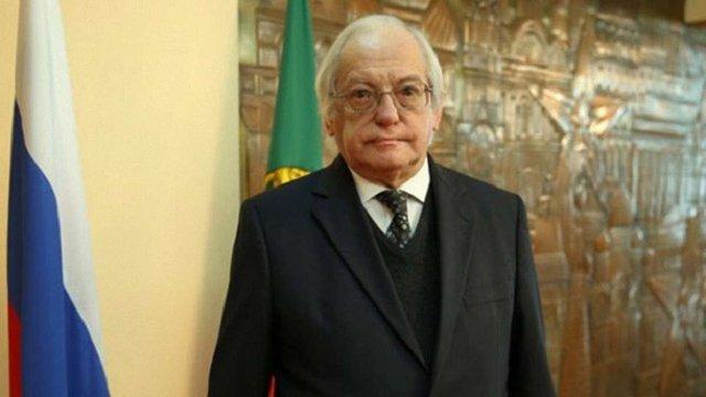 Помер посол Росії в Португалії
