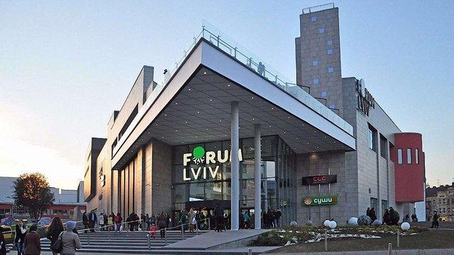 У Львові повідомили про замінування одного з найбільших торгових центрів