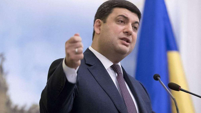 Гройсман заявив про погіршення якості 3G-зв'язку в Україні