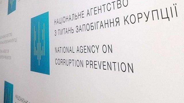 НАЗК конфіскувало в п'яти партій ₴1,3 млн через виявлені порушення