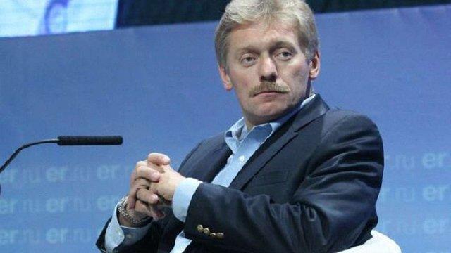 Росія відреагувала на вимогу Гаазького суду відшкодувати збитки за анексію Криму