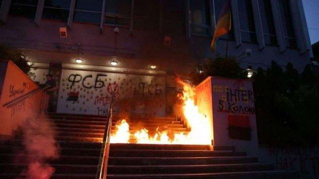 В ОБСЄ засудили спробу підпалу будівлі телеканалу «Інтер»