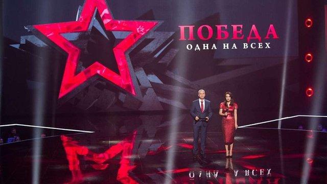 Нацрада призначила позапланову перевірку «Інтера» через скандальний концерт до 9 травня
