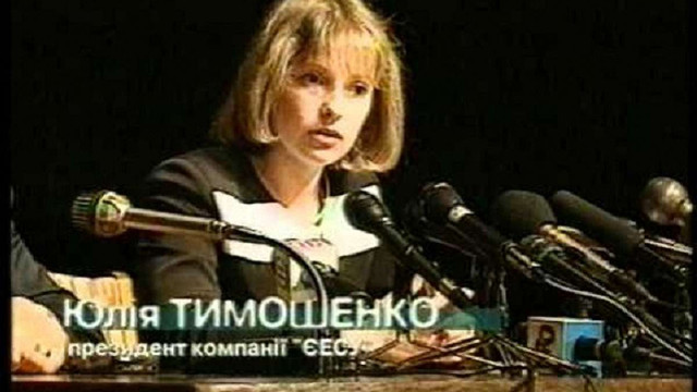 Працівника СБУ судять у Києві через карну справу про ймовірні газові оборудки Тимошенко в ЄЕСУ