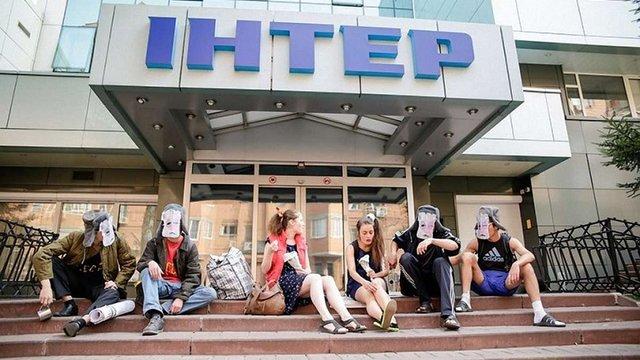 На Прикарпатті районна газета закликала читачів до бойкоту «Інтера»