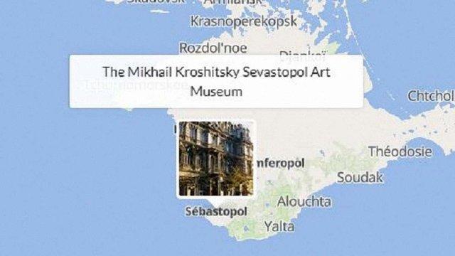 Мінкульт Франції позначив на карті Севастополь як територію РФ