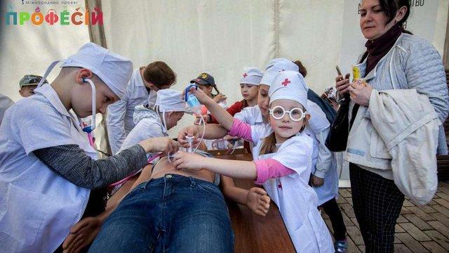 У суботу у Львові відбудеться ярмарок професій для дітей