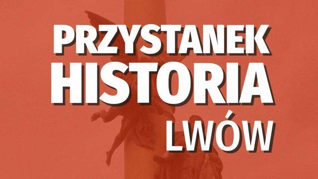 Інститут Нацпам'яті Польщі відкриває у Львові освітній проект «Зупинка історії»