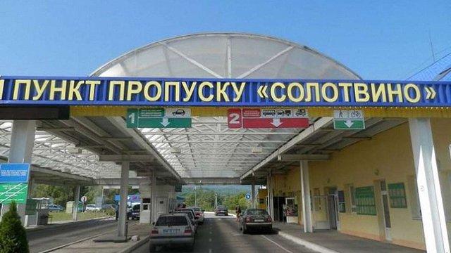 Після звільнення з митниці інспекторка посту «Солотвино» купила будинок у Чехії