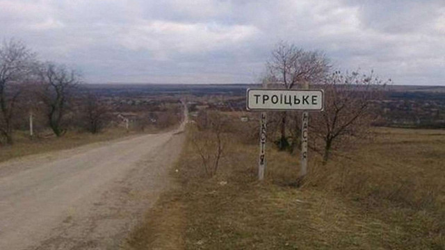 Проросійські бойовики у Троїцькому вбили 13-річного хлопця і його батьків