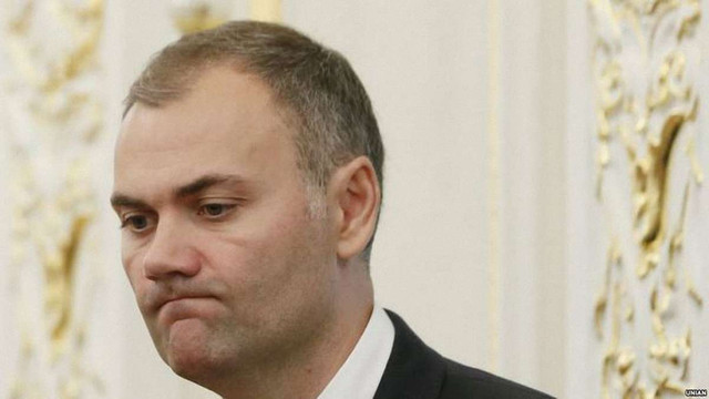 Суд зняв арешт з майна міністра фінансів часів Януковича