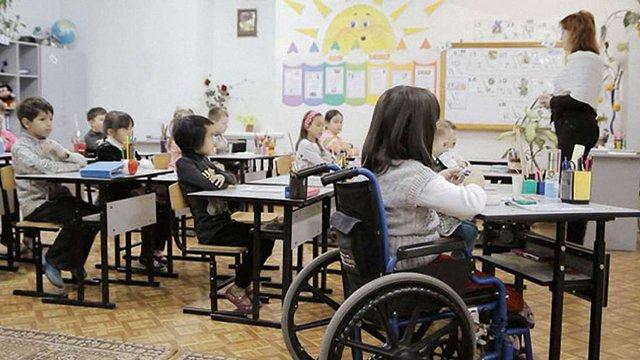 Міністерство освіти анонсувало онлайн-курс для вчителів початкових інклюзивних класів