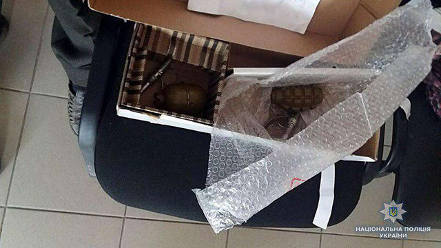 На Донеччині чоловік намагався надіслати поштою бойові гранати