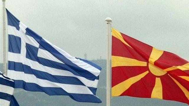 Македонія заявила, що узгодила із Грецією назву своєї держави